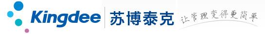 昆明苏博泰克软件有限公司